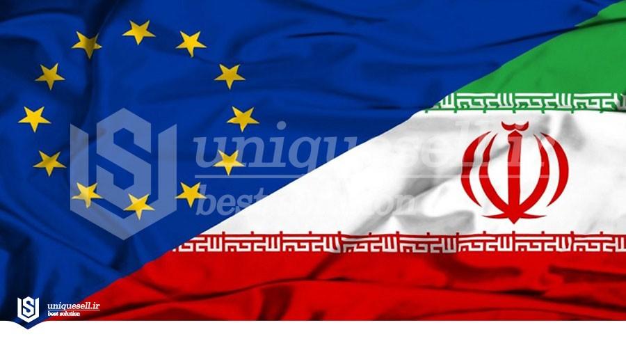 همایش  اروپا و ایران فرصت واقعی برای تقویت ظرفیتهای تجاری کشور