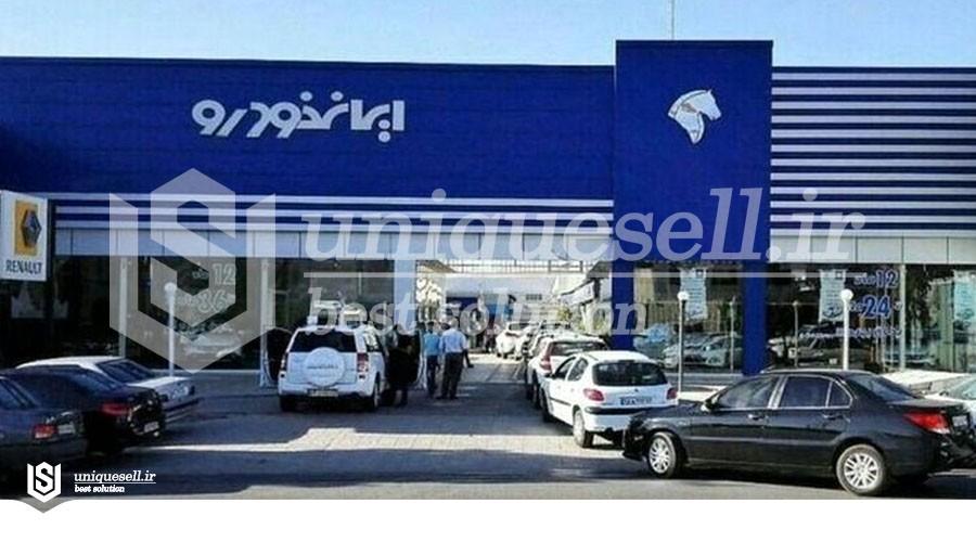 سهم 55 درصدی  محصولات ایران خودرودر بازار کشور