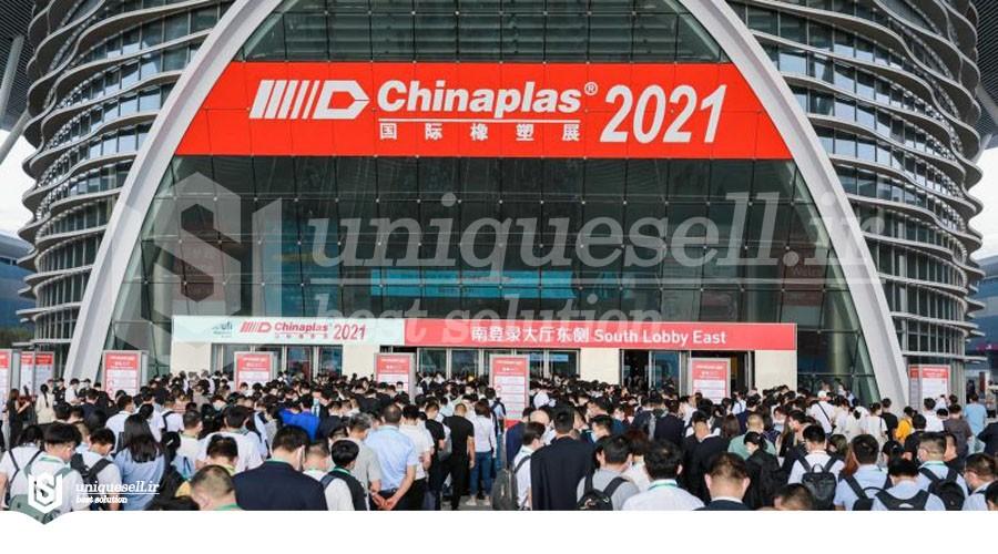 نمایشگاه ChinaPlas 2021 ساعتی پیش و برای نخستین بار در شنژن آغاز به کار کرد