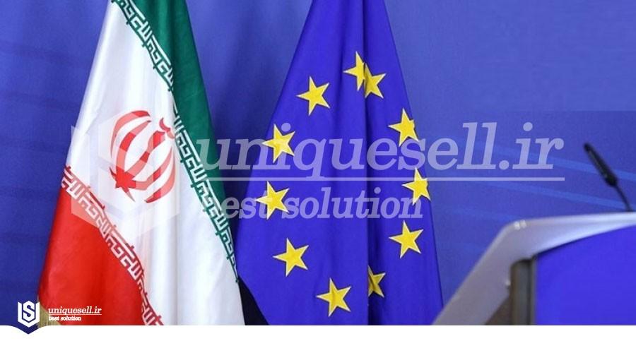 اتحادیه اروپا آماده گسترش همکاریهای اقتصادی با ایران