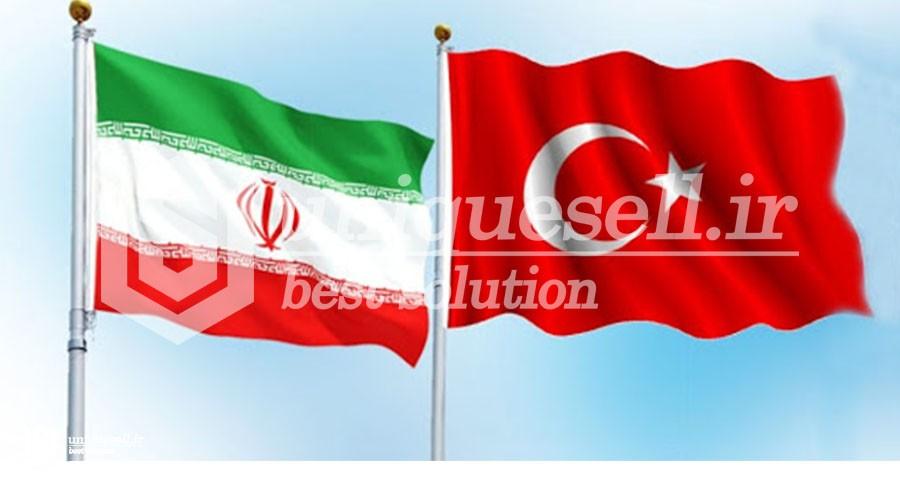 تجارت ایران و ترکیه در فصل نخست ۲۰۲۱ میلادی ۵۳ درصد رشد کرد