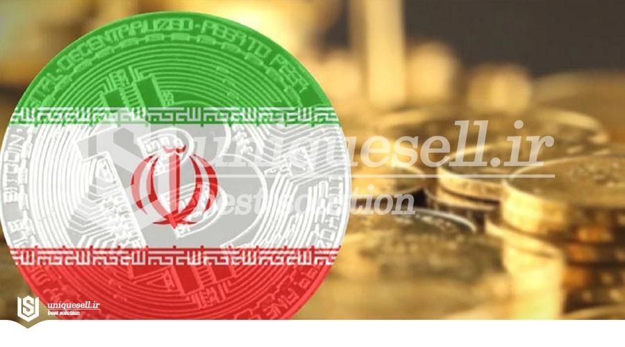 ۱۲ میلیون ایرانی ارز دیجیتال خریداری کرده اند