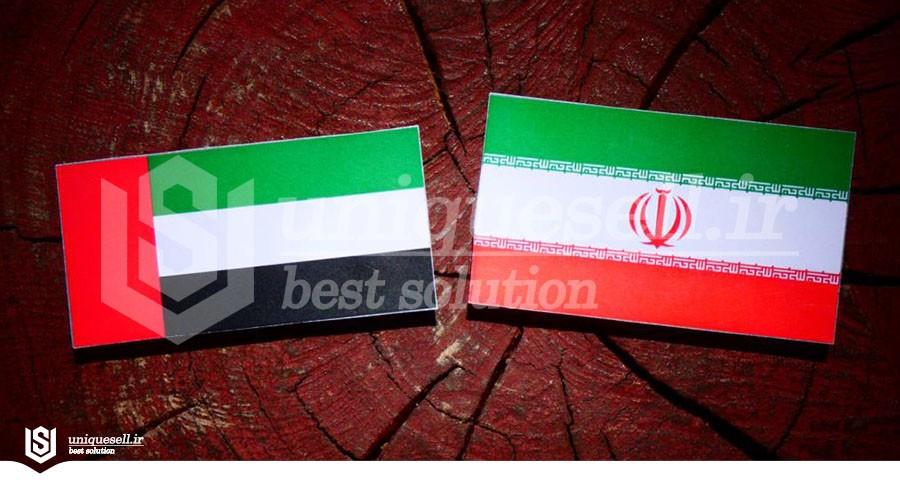 محبوبترین کالای ایران در امارات کدام است؟