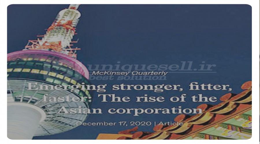 راز ظهور مقتدرانه آسیاییها در دوران کرونا