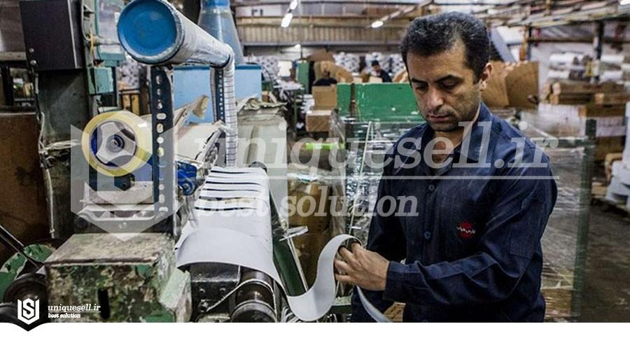 معرفی مشکلات تولید در ایران