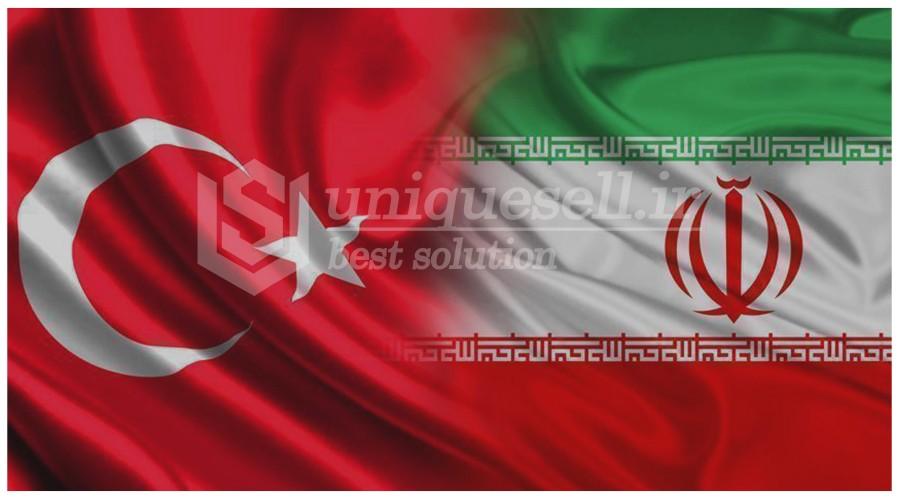 ایجاد مرکز دائمی تبادل فناوری ایران و ترکیه