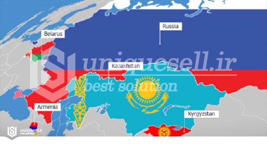 نمایشگاه تخصصی اوراسیا، فرصتی برای رسیدن به تجارت آزاد