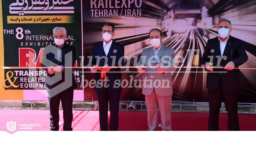 افتتاح هشتمین نمایشگاه بین المللی حمل و نقل ریلی