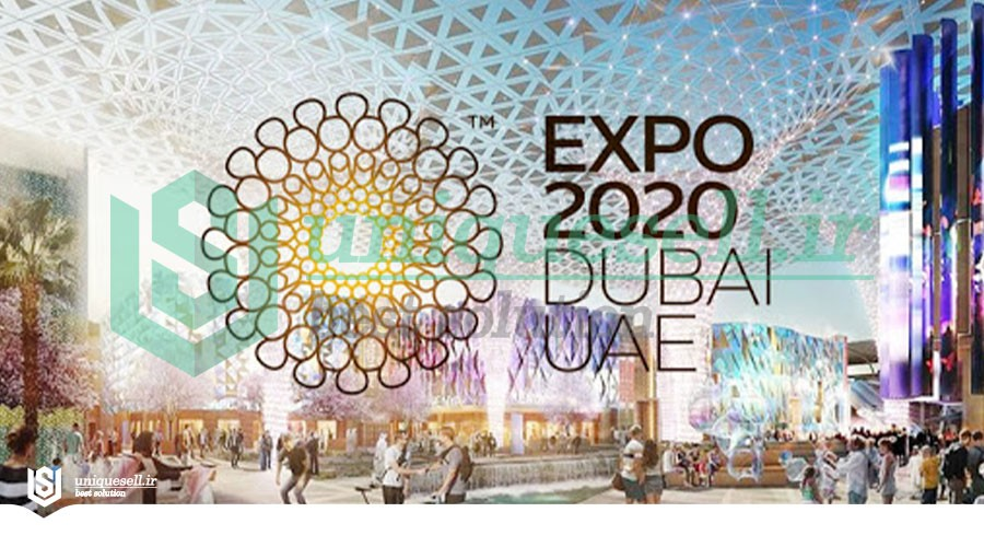 نشست ستاد ملی اکسپو برای انجام اقدامات لازم برای حضورموثر در اکسپو 2021 دبی