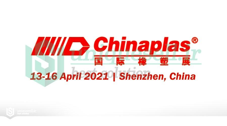 سخنان دبیر کل انجمن پلاستیک چین به مناسبت برگزاری نمایشگاه چایناپلاس