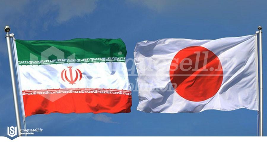 افزایش مراودات تجاری و اقتصادی ایران و ژاپن