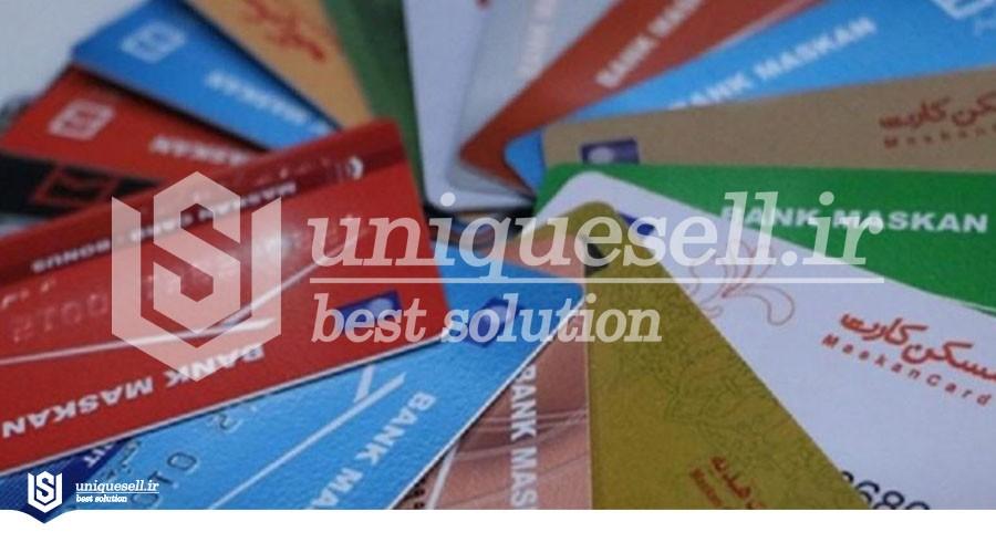 حذف فیزیکی کارتهای بانکی گامی مثبت است
