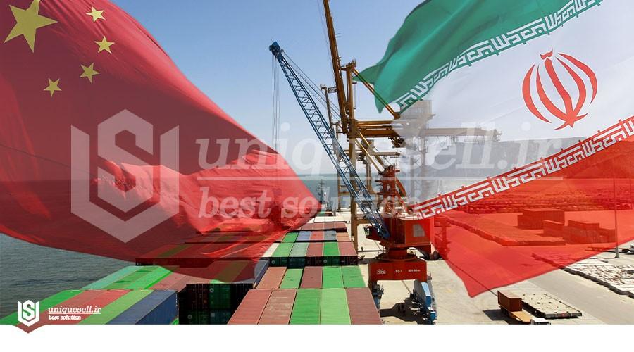 تجارت ۱۶میلیارد دلاری ایران و چین در۹ماهه سال۹۹