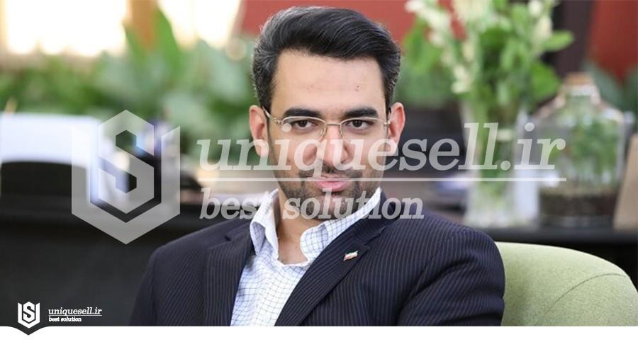 وزیر ارتباطات: تعلل در اجرای دولت الکترونیکی ما را به فساد نزدیک میکند